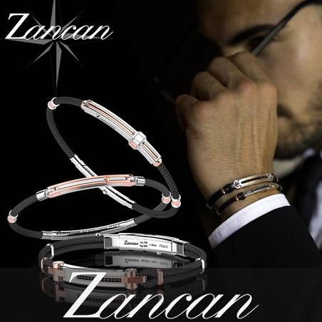 ZANCAN452x452